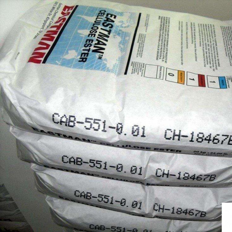 【回收纤维素】_回收CAB纤维素_回收羟甲基纤维素_严选品质 高价收购