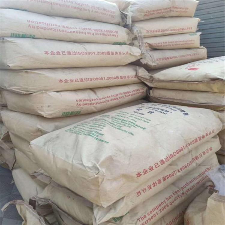 回收十二烷基磺酸钠-专业人员上门评估