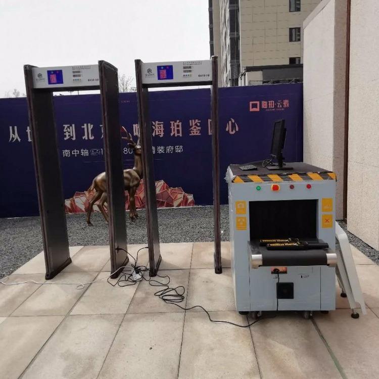北京安检门、金属安检门系统、防水型安检门