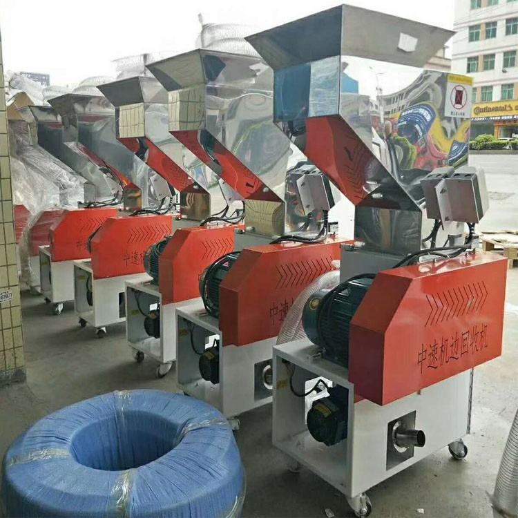 清远市注塑机机边粉碎回收机 240中速机边破碎回收机 机边回收机