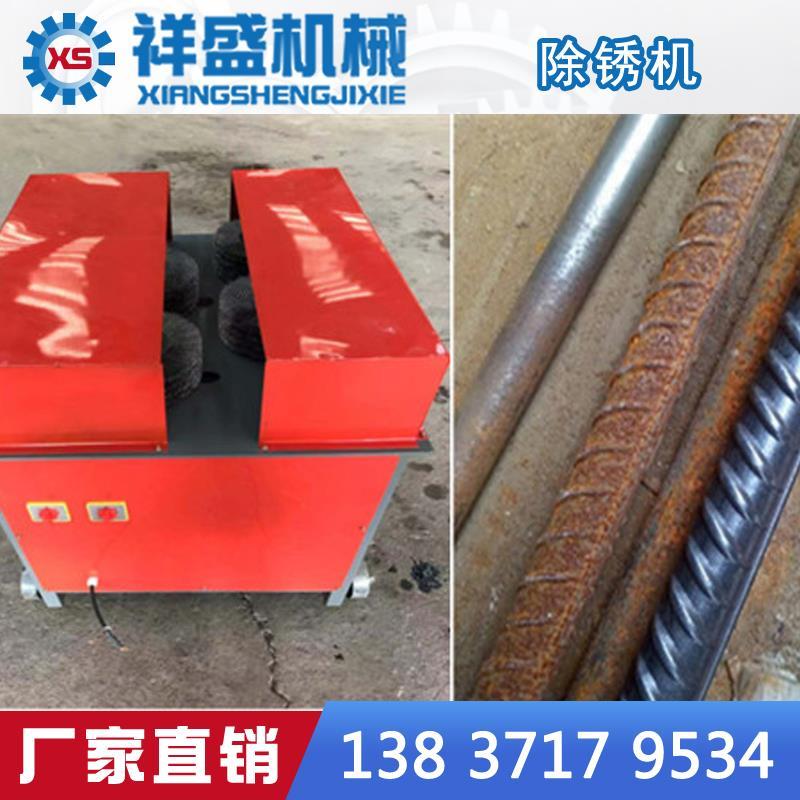 电动钢管除锈机不带牵引轮钢管除锈机实力厂家除锈机