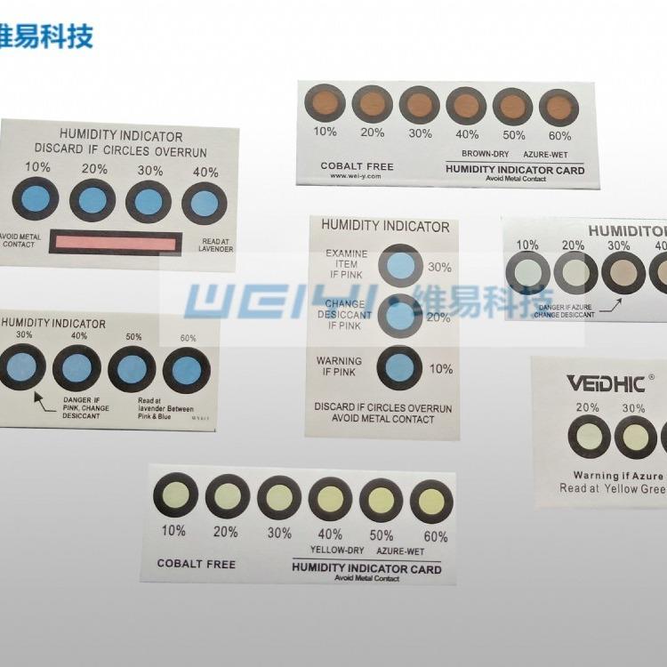 蓝色无钴无卤湿度卡源厂-变色灵敏品质好价格优势