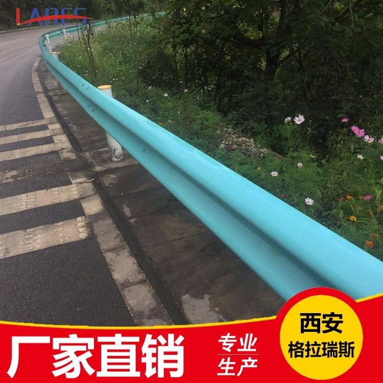 格拉瑞斯波形梁护栏板厂 直销安徽安庆高速路护栏板 黄山乡村路防护栏报价