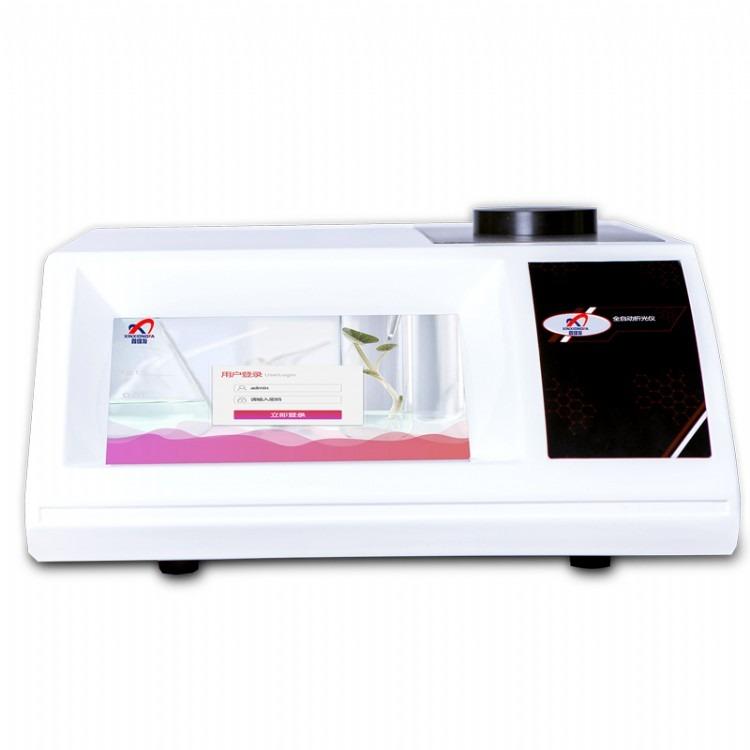 折光仪 折射仪 全自动折光仪 数显折射率测试仪
