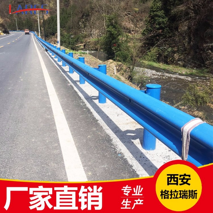 格拉瑞斯波形梁护栏板厂 直销安徽黄山高速路护栏板 乡村路防撞护栏板报价