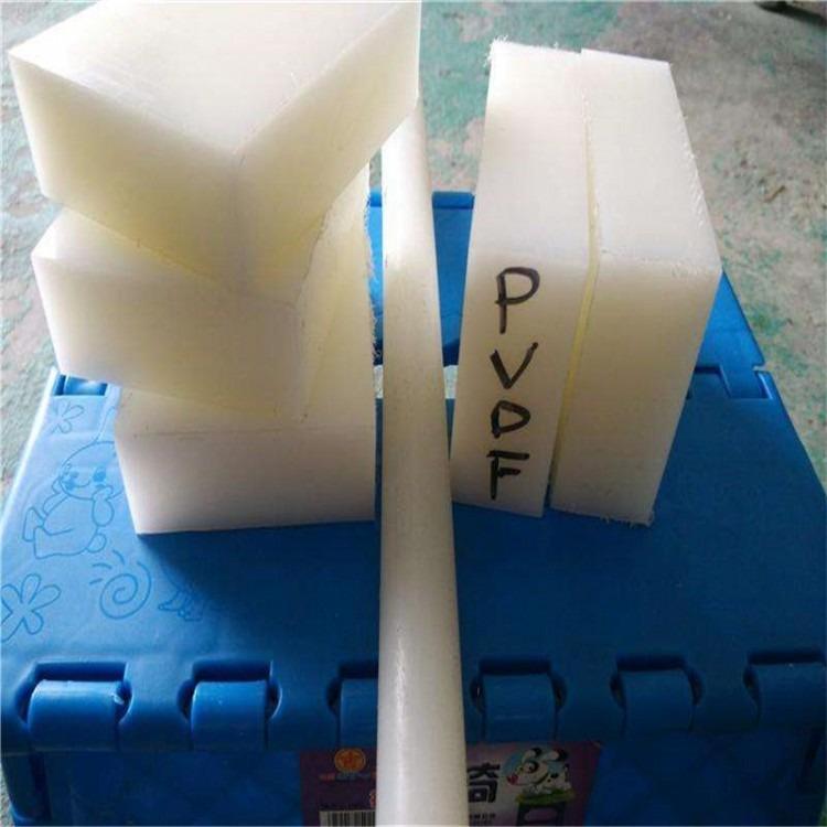 奶白色进口材料PVDF板,白色PVDF棒,进口恩欣格PVDF棒,恩欣格PVDF板