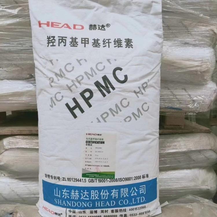 高氯化聚乙烯回收价格高  高氯化聚乙烯厂家回收 高氯化聚乙烯批发