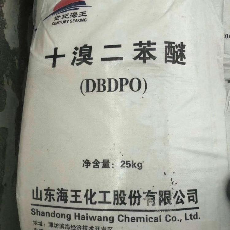 织物阻燃剂回收价格高 织物阻燃剂厂家回收 库存织物阻燃剂批发