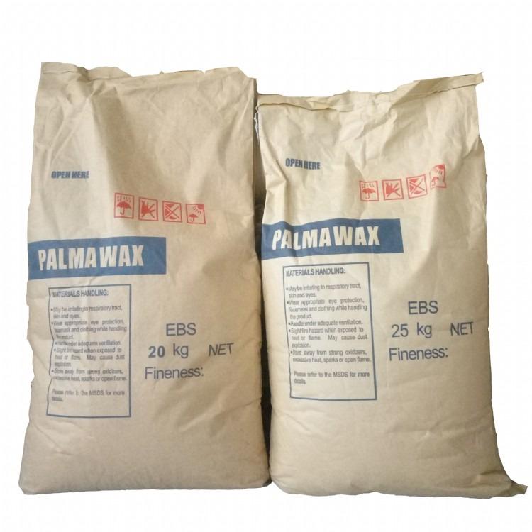 荷兰进口高纯油酸酰胺开口剂丨高纯芥酸酰胺爽滑剂丨马来印尼花王EBS扩散粉