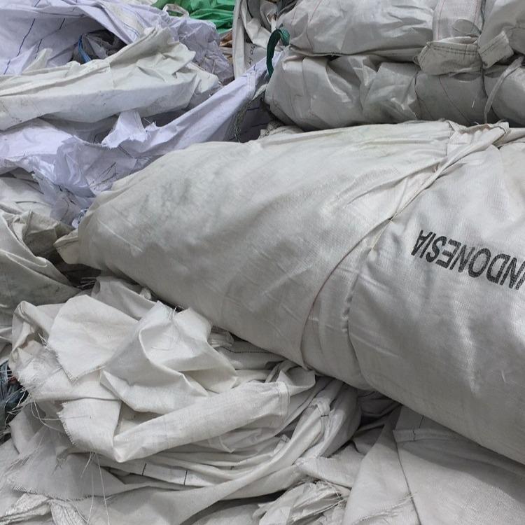 供应编织袋pp、pp塑料袋、品质一级。