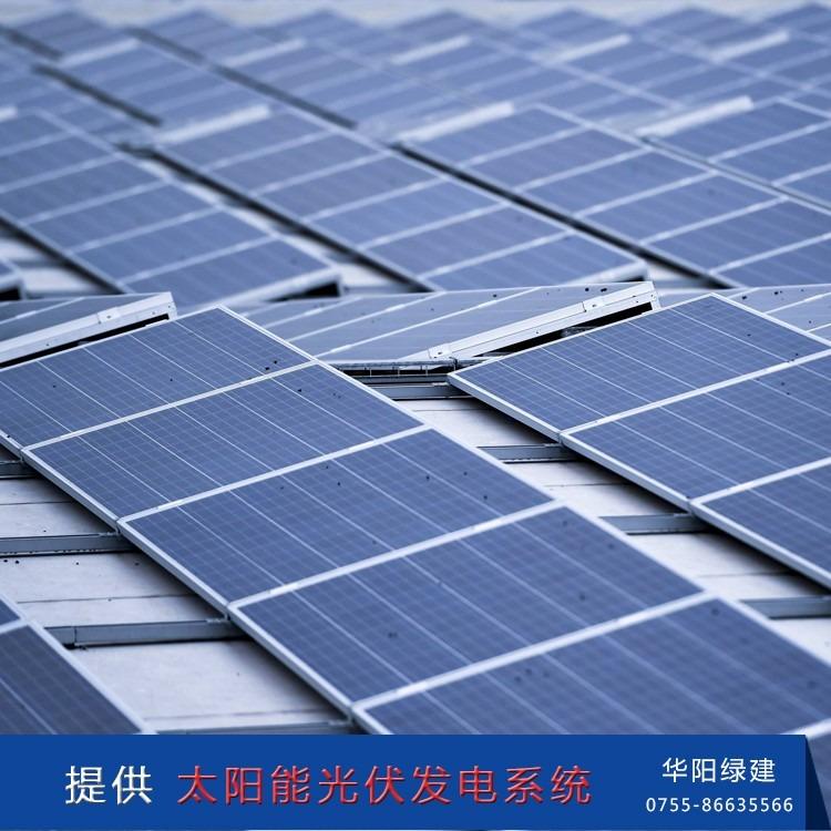 太阳能发电用于监控系统上 太阳能光伏发电系统监控系统设计 太阳能监控发电