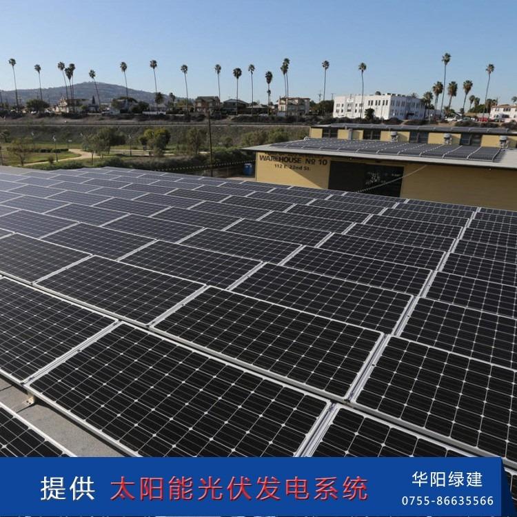 太阳能监控厂家 太阳能监控供电系统 太阳能监控方案