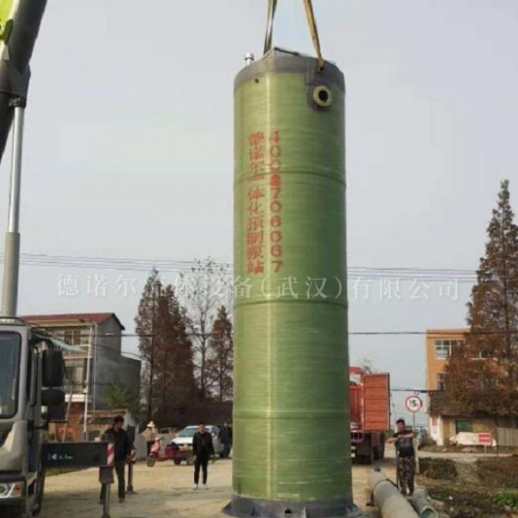 大型 一体式污水提升泵站 报价