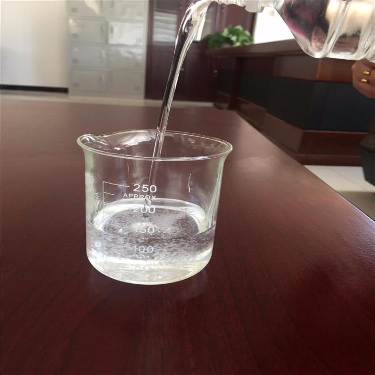 液体石蜡油的用途-医用石蜡油-医用液体石蜡油