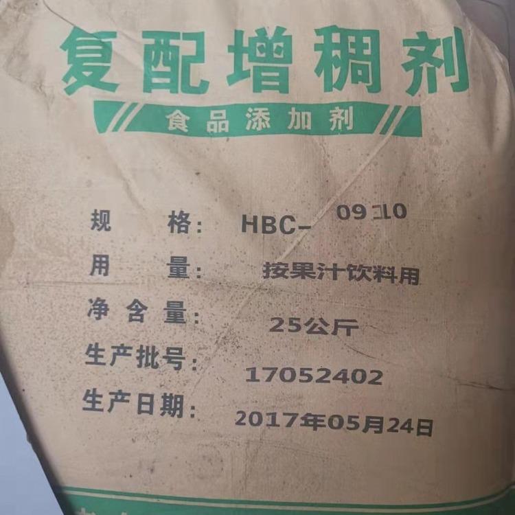复方增稠剂食品添加剂回收价格高  过期增稠剂专业回收 增稠剂批发