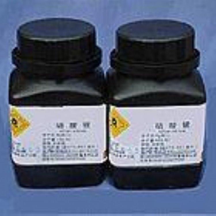 醋酸铑回收价格 醋酸铑回收行情 顺信源长期高价回收醋酸铑