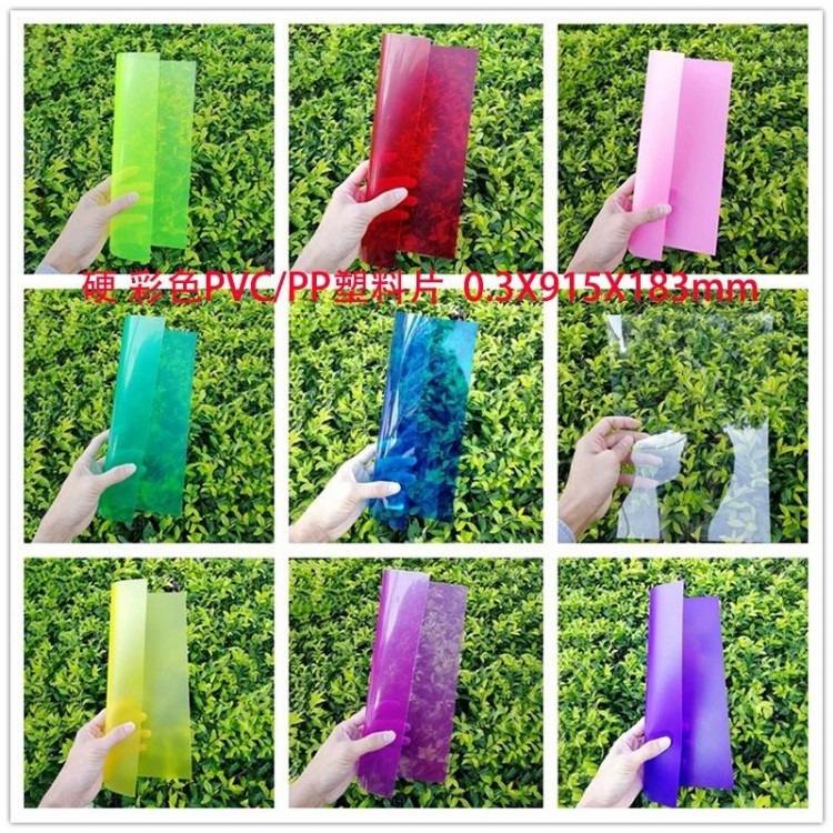厂家直销高品质-透明PVC片材 PVC软胶板 彩色薄片磨砂半透PP胶片pet塑料片PET卷材