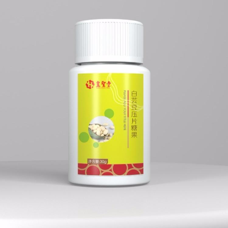专业减肥产品代加工 减肥贴剂 口服片剂oem贴牌 减肥加盟代理