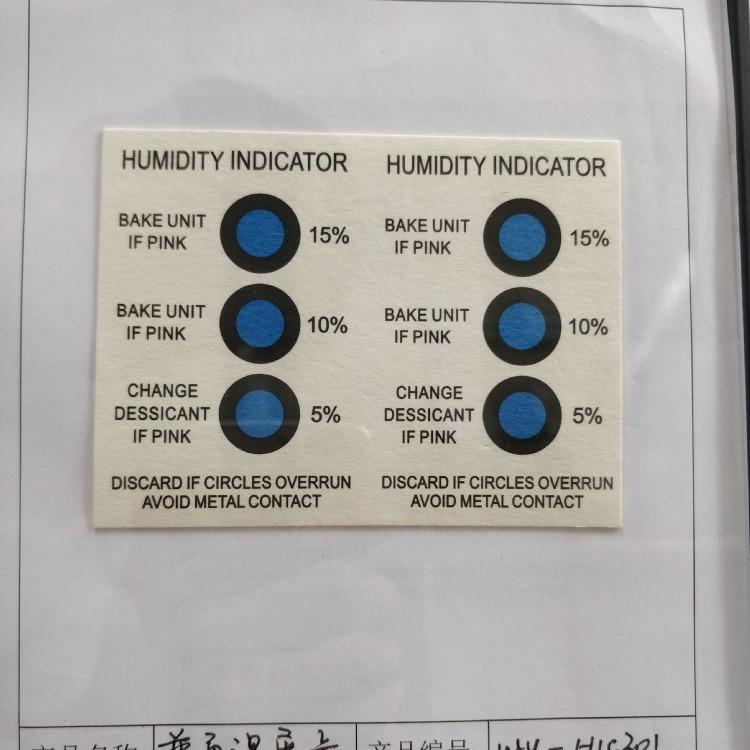 蓝色湿度卡、蓝色温湿度卡、蓝色六点湿度卡