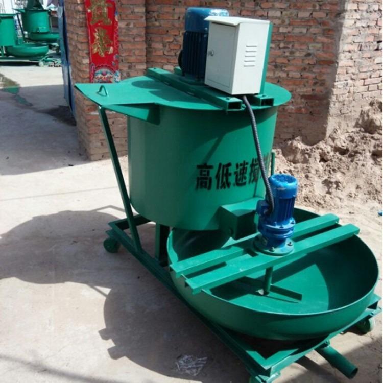 高低速搅拌机 水泥高低速一体搅拌机 悍博高低速搅拌机