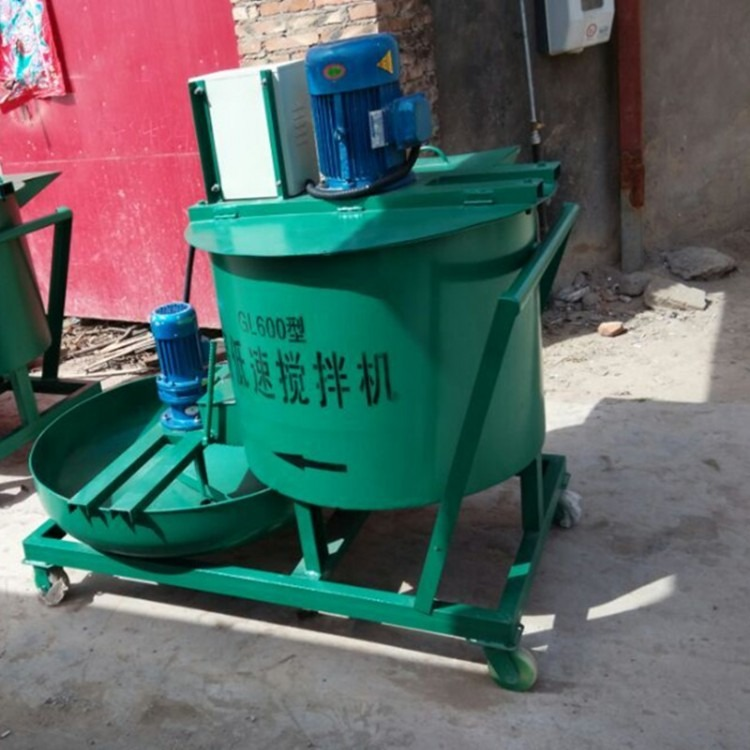 高低速搅拌机 水泥搅拌机 连体式高低速搅拌机