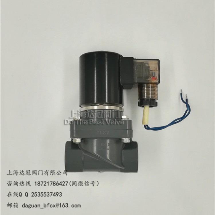 CPVC防腐靠谱 2W15ZC-A  2W20ZC-A  2W25ZC-A耐酸碱电磁阀 耐50%酸100%碱