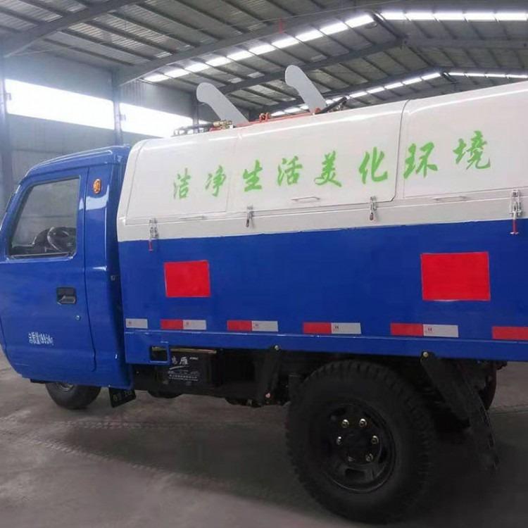 三轮自卸挂桶垃圾车 勾臂垃圾车生产厂家 柴油三轮垃圾车