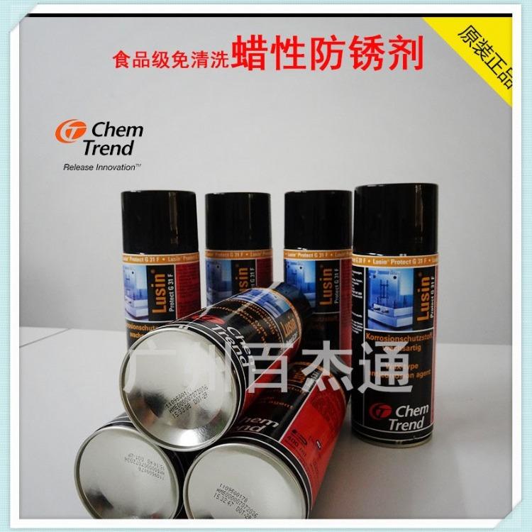德国肯天蜡性防锈剂G31光面模具专用模具防锈油