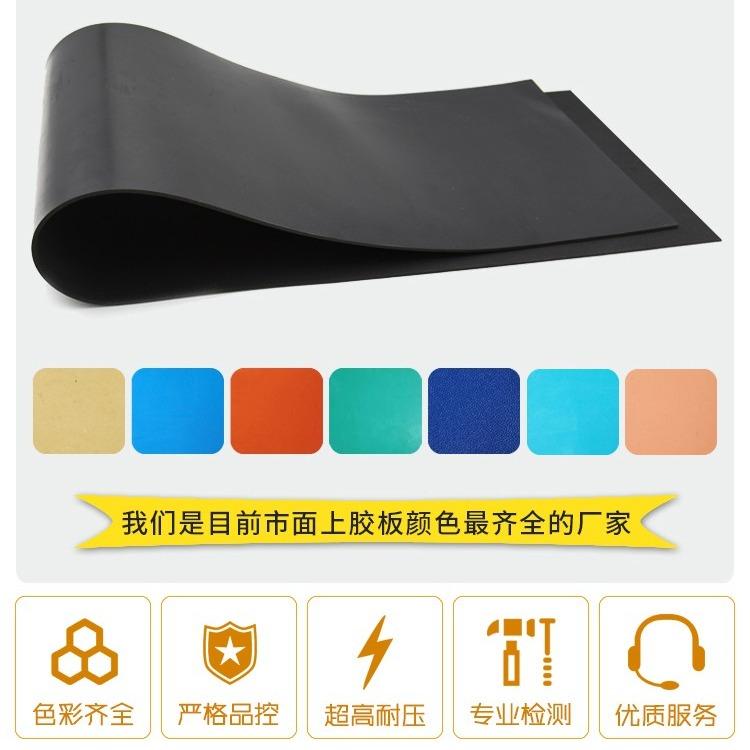 工业耐油橡胶板,工业橡胶板,工业天然橡胶板