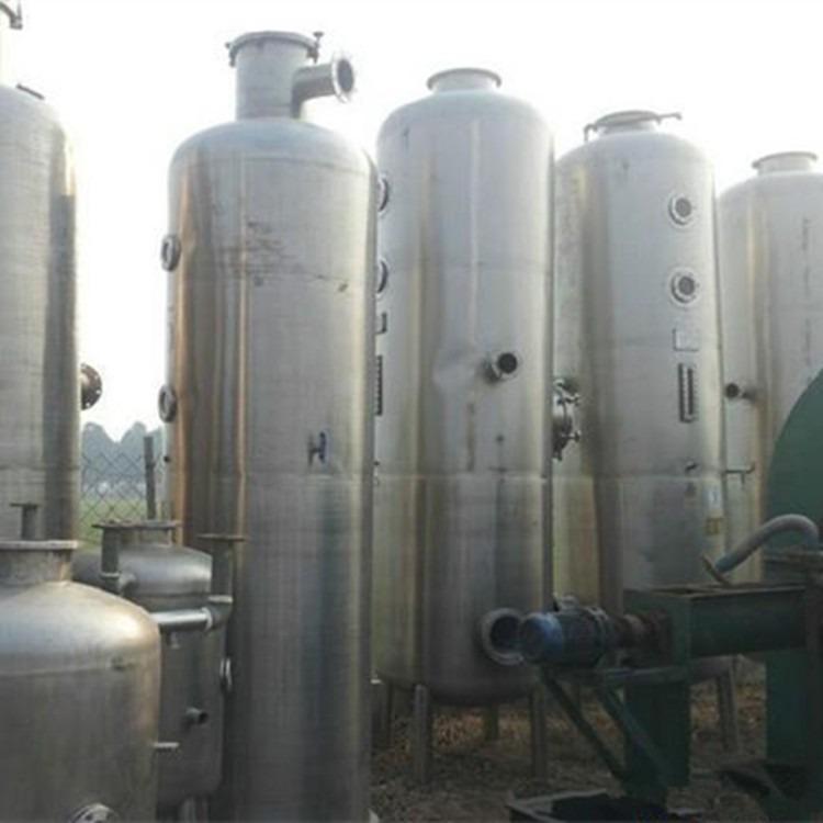 便宜处理二手蒸发器,二手浓缩蒸发器,二手啤酒蒸发器,二手多效蒸发器,二手薄膜蒸发器,二手蒸发价格