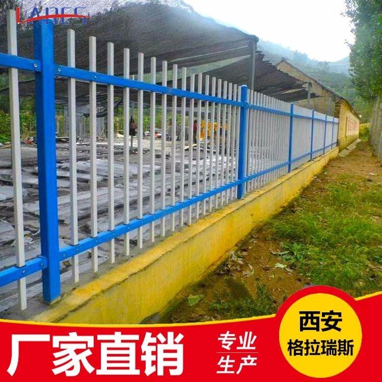 厂家供应锌钢围墙护栏 小区围墙栏杆 别墅庭院铁艺围栏一米报价