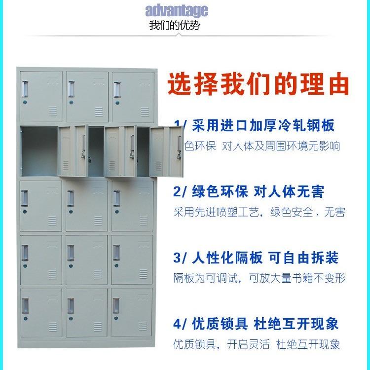 32门员工鞋柜生产厂家 9门铁皮衣柜价格 12门铁皮衣帽柜图片