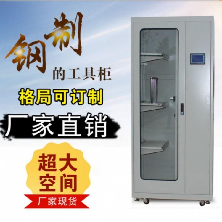 龙海电力 配电室电力安全工具柜 电工工器具存储柜 恒温除湿工具柜 智能安全工具柜厂家定做