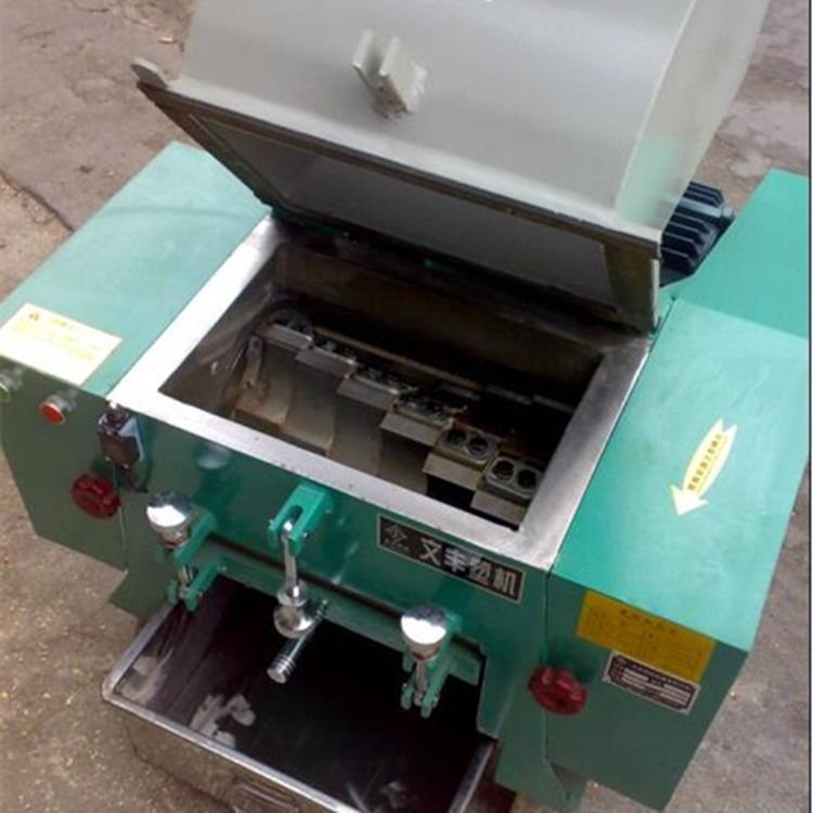 爪刀塑料碎料机,7.5KW快速水口料碎料机,PVS强力塑料碎料机厂家直销