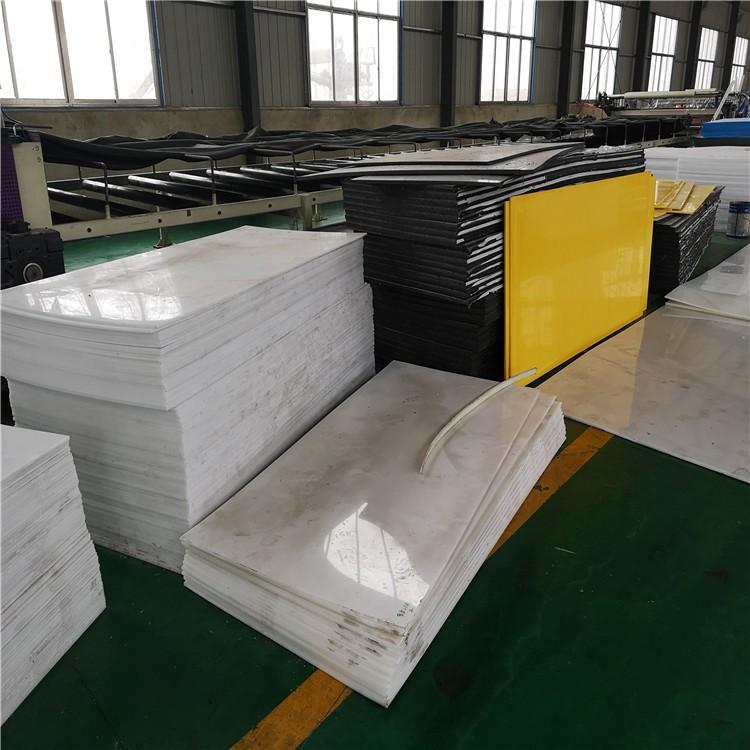 河南信阳 高分子聚乙烯板材价格 多少钱每件 超高分子量聚乙烯板