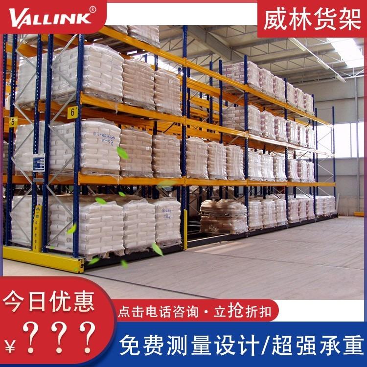 货架轻型中型仓储直销  苏州家用库房仓库 展示置物架多重组合功能齐全