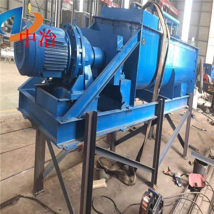 沥青搅拌站指定用双轴加湿搅拌机 SJ型加湿搅拌机40型