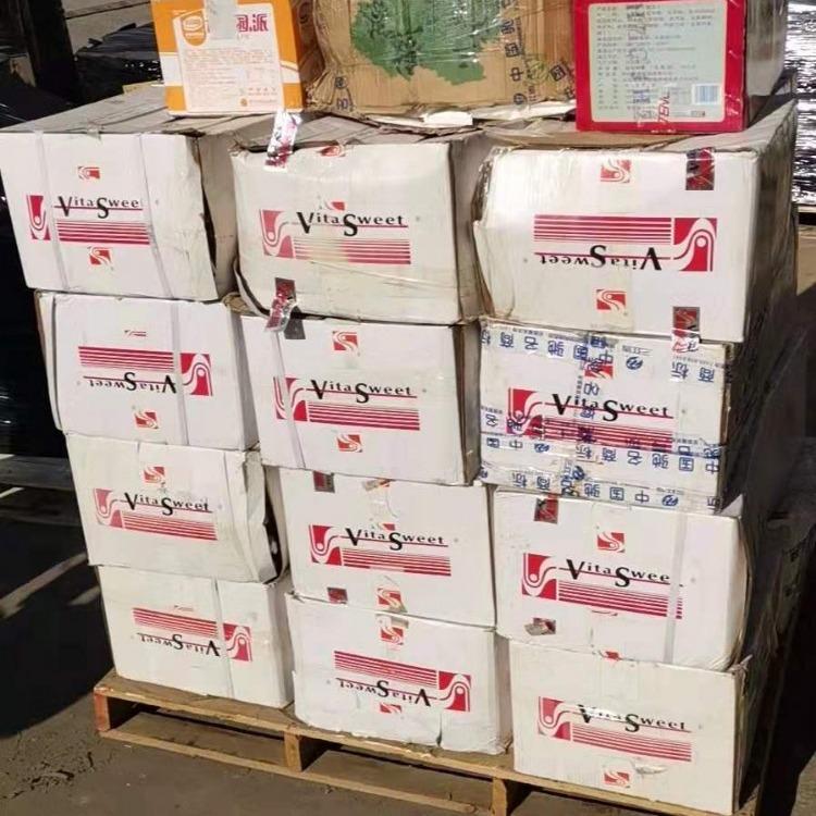 专业收购各种食品添加剂,河北高价回收食品添加剂安赛蜜