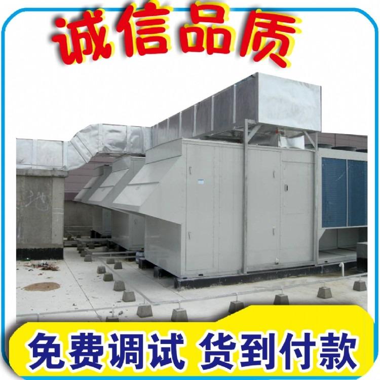德祥空调机组品牌屋顶空调机组型号型式性能特点暖通德祥空调厂家直销