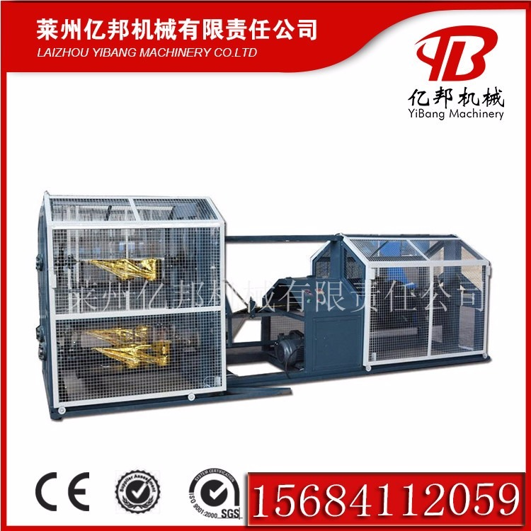 XJL 生产供应塑料机械 塑料绳索机械 塑料制绳机