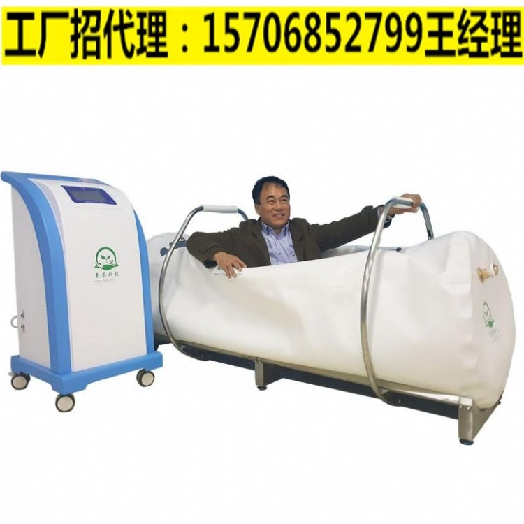 软体高压氧舱 高低压氧舱 高气压氧舱 富氧保健舱