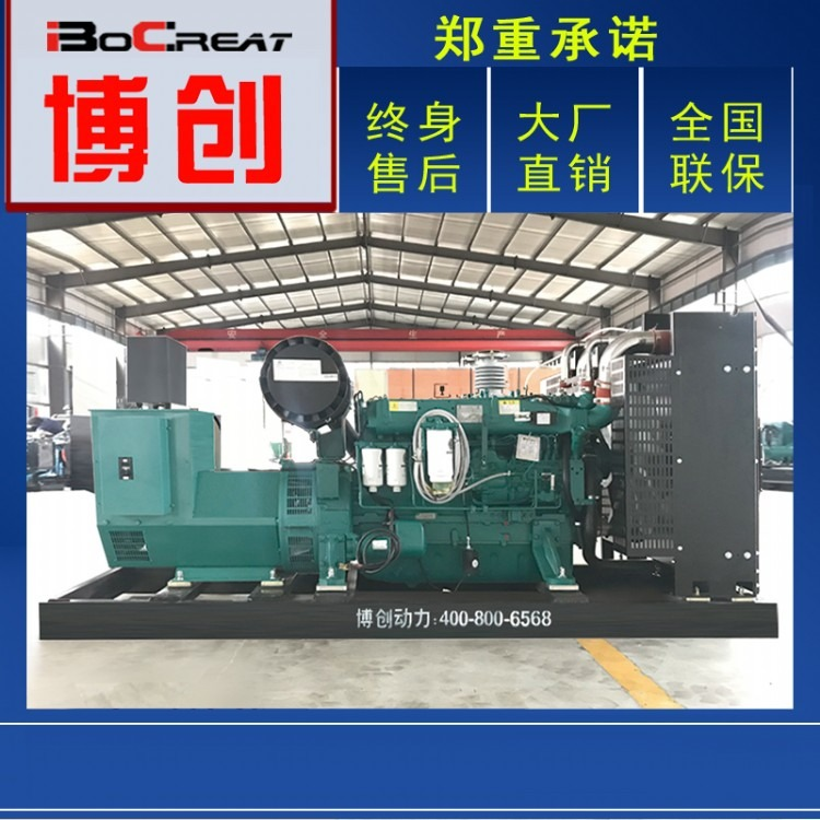 出售200KW发电机 潍柴系列柴油发电机 200千瓦潍柴系列发电机组