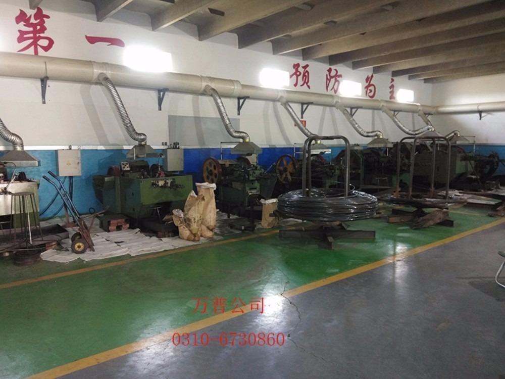 河北万普紧固件制造有限公司