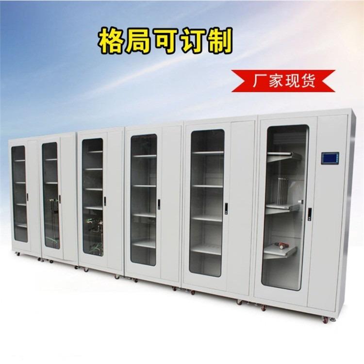 龙海电力 不锈钢安全工具柜 电力安全工具柜价格 安全帽存储柜