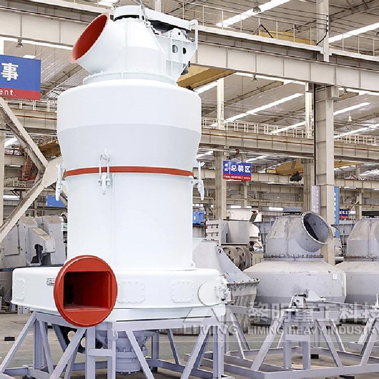 石膏雷蒙磨粉机 碳黑加工设备 石粉加工设备图片 石粉磨粉机械
