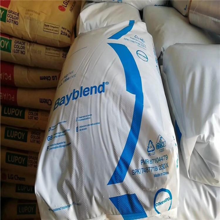 回收纤维素醚-专业人员上门评估