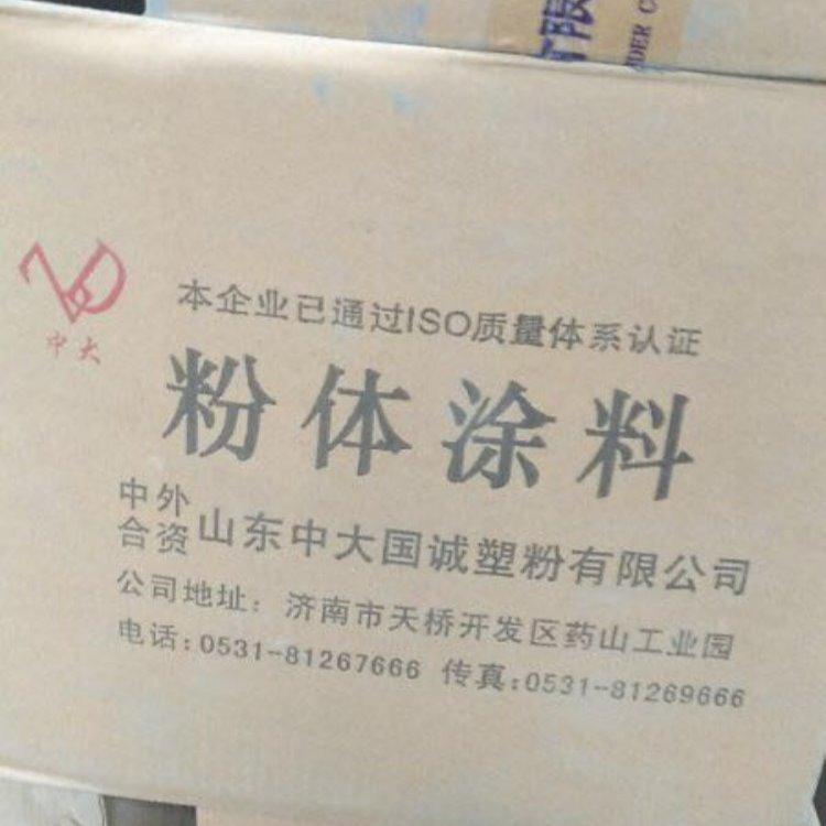 【回收粉末涂料】_回收粉末涂料公司_粉末涂料回收_粉末涂料回收报价