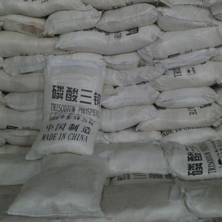 【回收磷酸三钠】_回收磷酸三钠公司_磷酸三钠回收_磷酸三钠回收价格