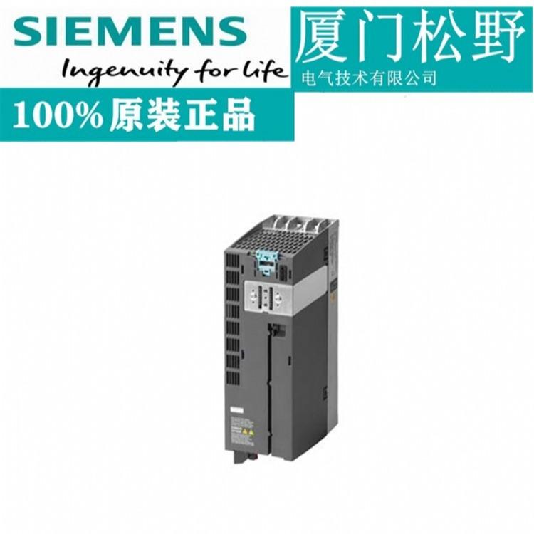 6SL3210-1PB21-8AL0西门子G120模块式设计变频器功率模块