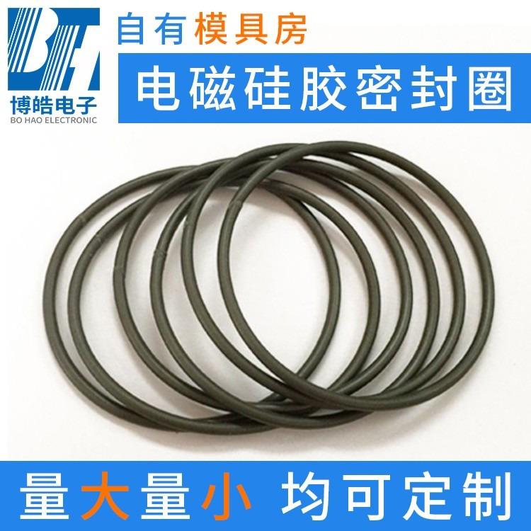 具有屏蔽电磁的硅胶密封圈 定制碳镍硅胶密封圈定制